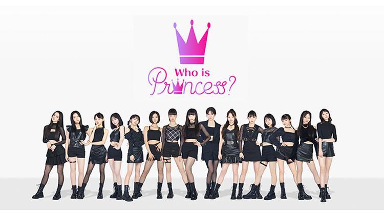 【Who is Princess? (フープリ)】ランキング一覧